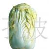 当季新鲜白菜 郝庄厂家供应 新鲜蔬菜 叶大包心 营养丰富