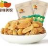 【西域美农_树上黄葡萄干250g*2袋】新疆特产吐鲁番提子干果零食