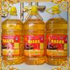 供应玉米油