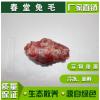 厂家直销冷冻新鲜兔头兔肉肉质口感细腻有嚼头高蛋白