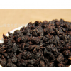山野农夫 黑乌龙茶 油切茶叶刮油 黑乌龙优质散装批发