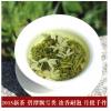 2015年新茶散装茉莉花茶批发 有机花毛峰 特价 厂家直销碧潭飘雪