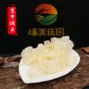东宁润乡东北干货特产食用菌散货装批发特级银耳无硫500g一件代发