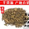 长白山婆婆丁无种植蒲公英根茶切片根婆婆丁根500g每包原产地特产