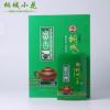 产地直销桐城小花茶叶 茶叶礼盒高档翻盖小罐装 精选天然优质绿茶