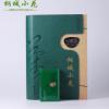 茶叶礼盒高档翻盖小罐装 精选天然优质绿茶 产地直销桐城小花茶叶