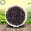祁门红茶 散装红香螺批发 高山茶叶 红茶一件代发
