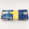 烘焙原料 安佳芝士片84片装再制1040g干奶酪片比萨乳酪片原80片