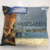 马苏大师芝士碎 法国原装进口西餐披萨马苏里拉芝士碎 好品质拉丝
