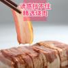 老北京大红门烧肉切片 正宗 真空包装烧肉切片