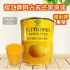 芒果果酱进口饮料 印度阿方索芒果原浆3.1KG 果酱烘焙原料批发