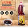 广东调味品1kg韩式酸辣炸鸡酱批发 拌饭拌面蘸料出口级OEM贴牌炸