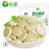 朗琨奶贝 内蒙古奶片特产干吃牛奶片150g 两种口味牛初乳原味批发