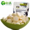 雪原奶贝 牛初乳原味奶片内蒙古特产干吃牛奶片150g袋装 批发零售