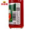 凤球唛番茄沙司250g番茄调味酱番茄酱薯条意面手抓饼披萨蘸酱包邮