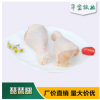 厂家生产批发生鲜鸡肉量大从优 冷冻琵琶腿 炸鸡腿原料小号鸡腿