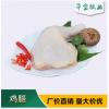厂家现货销售生鲜鸡肉 冷冻带骨上腿肉 厂家直销生鲜鸡腿肉