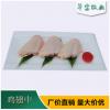 厂家批发生鲜鸡肉 航天高铁专用翅中 奥尔良烤鸡翅可乐鸡翅原料