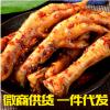 四川特产麻辣凤爪五香鸡爪卤味KTV零食熟食一件代发微商供货批发