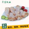 厂家现货直销食堂高铁专用鸡肉 冷冻生鲜鸡翅根 烧烤专用翅根