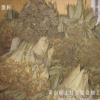 粽叶 箬叶 黄山箬叶 干鲜粽叶 批发 精挑选纯天然 7.6-8.6CM 40KG