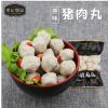 潮汕正宗手打原味猪肉丸贡丸肉圆 火锅烧烤食材丸子250g