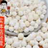 苏芡实鸡头米无硫无臭苏芡实干芡实仁江苏州苏芡500g