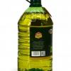 一件代发 新鲜初榨橄榄油 菜籽油大豆油橄榄油食用调和油 5L