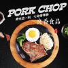 冷冻生鲜猪排骨150g 优质猪扒澳洲进口猪肉 带骨猪肋排批发