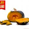 【网红爆款贝贝南瓜】新鲜现摘板栗南瓜一件代发5斤