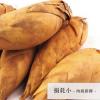 蔬菜新鲜冬笋 原生态农产品黄竹笋 现挖冬笋笋尖 笋干