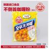 批发供应韩国料理店用调味品不倒翁奥土基咖喱粉1kg 辣味