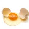 本公司大量供应优质安风产品土鸡蛋