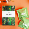 恋茶有方 盒装组合花茶茉莉绿茶三角茶包代加工茉莉花茶袋泡茶