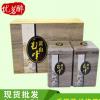 安徽特产特级正宗黄山毛峰礼盒 2018春茶250g盒装黄山毛峰礼品装