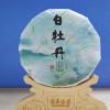 2017年福鼎白茶 高山白牡丹茶饼300g 厂家大量直销 一件代发