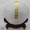 2015年白毫银针茶饼 福建白茶300g白毫银针饼 厂家批发白毫银针