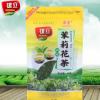 广西横县茉莉花茶50g袋装花草茶 新鲜头花厂家直供商场超市批发