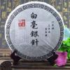 2012年日晒 福鼎白茶 白毫银针茶饼 高山茶 厂家茶叶批发300g