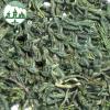 厂家直销 绿茶茶叶---武阳香茶 时尚茶叶