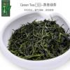 茶叶 2018新茶新林玉露蒸青 绿茶散茶 厂家直销