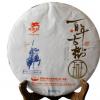 云南普洱茶古树生茶饼357g七子饼勐海茶班寨汤2016年雨前茶