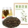 茉莉花茶 绿茶茉莉组合花草茶冷泡茶 三角茶包袋泡茶oem代加工