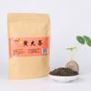 产地货源新货茶叶 黄大茶 厂家直销牛皮纸袋装黄茶 现货供应