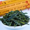 【新茶上市】安徽徽茶齐顶山六安瓜片散装绿茶茶叶500g春茶袋装