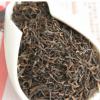 批发 云南普洱茶 04年 金芽 宫廷 普洱 熟茶 陈年普洱茶 散茶