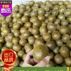 高品质罗汉果大果中果 广西桂林特产 花果茶 厂家直销 可代加工
