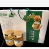 【送礼佳品】秦岭深山珍品洋槐蜂蜜礼盒2瓶装农家自产蜜新款上市