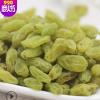 新疆特产精选级绿葡萄干新货吐鲁番无核葡萄干散装批发品质保证