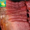 四川特产烟熏腊肉风干猪后腿肉土猪咸肉香腊味特色肉类食品500g